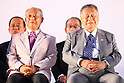 (L-R)<br /> Yoichi Masuzoe,<br /> Yoshiro Mori,<br /> JULY 24, 2015 : <br /> The Tokyo Organising Committee of the Olympic and Paralympic Games unveils the official emblem for the 2020 Tokyo Olympic and Paralympic Games at the forecourt of the Tokyo Metropolitan Assembly building in Tokyo, Japan, <br /> This event took place five-year before the Tokyo 2020 Olympics.<br /> (Photo by Shingo Ito/AFLO SPORT)