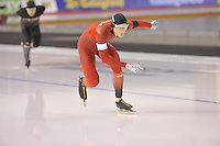 SPEEDSKATING: CALGARY: 15-11-2015, Olympic Oval, ISU World Cup, 1500m, Havard Bøkko (NOR), ©foto Martin de Jong