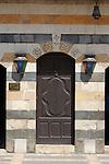 Azem Palace Damascus