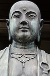 Japanese Buddha statue portrait with center eye