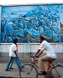 ERITREA, Asmara, murals depicting the Eritrean-Ethiopian War