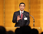 January 5, 2017, Tokyo, Japan - Nissan Motor Co-Chief Executive Officer Hiroto, chairman of Japan Automobile Manufactures Association (JAMA) delivers a speech at Japanese automobile industry associations' New Year party at a Tokyo hotel on Tuesday, January 5, 2017.  (Photo by Yoshio Tsunoda/AFLO)