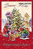 Marcello, CHRISTMAS CHILDREN, WEIHNACHTEN KINDER, NAVIDAD NIÑOS, paintings+++++,ITMCXM1595,#XK#
