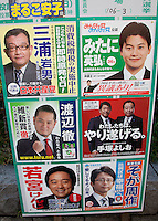 Japanese election poster (senkyo posta keijiba)showing faces of candidates displayed everywhere during campaigns.