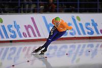SCHAATSEN: CALGARY: Olympic Oval, 08-11-2013, Essent ISU World Cup, 1500m, Rhian Ket (NED), ©foto Martin de Jong