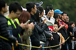 Spectators at the 6th hole during Round 4 of the World Ladies Championship 2016 on 13 March 2016 at Mission Hills Olazabal Golf Course in Dongguan, China. Photo by Victor Fraile / Power Sport Images