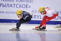 "SHORT TRACK: MOSCOW: Speed Skating Centre ""Krylatskoe"", 13-03-2015, ISU World Short Track Speed Skating Championships 2015, 1500m Men, Yi Ra SEO (#143 | KOR), Samuel GIRARD (#109 | CAN), ©photo Martin de Jong"