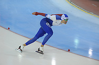 SPEED SKATING: SALT LAKE CITY: 20-11-2015, Utah Olympic Oval, ISU World Cup, 1500m, Denis Yuskov (RUS) without transponder, ©foto Martin de Jong