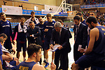 XXXVIII Lliga Nacional Catalana ACB 2017.<br /> FC Barcelona Lassa vs BC Morabanc Andorra: 89-70.<br /> Svetislav Pesic.