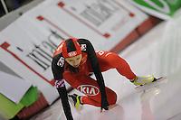 SCHAATSEN: CALGARY: Olympic Oval, 08-11-2013, Essent ISU World Cup, 500m, Hang Zhang (CHN), ©foto Martin de Jong