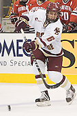 Tim Kunes - The Boston College Eagles defeated the Northeastern University Huskies 5-2 in the opening game of the 2006 Beanpot at TD Banknorth Garden in Boston, MA, on February 6, 2006.