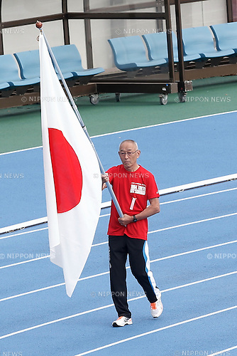 Kenji Kimihara, OCTOBER 11, 2014 : Memorial event of 1964 Tokyo Olympic and Paralympic 50 years memorial week is held at Komazawa athletics stadium, Tokyo, Japan. (Photo by AFLO SPORT) [1180]