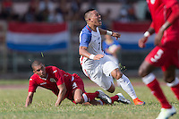 Havana, Cuba - October 7, 2016: The U.S. Men's National team defeat Cuba 2-0 in an international friendly game at Estadio Pedro Marrero.