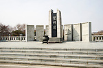 A monument in Imjingak Park in the city of Paju, South Korea near the DMZ on March 15, 2013.  Tensions have been steadily rising since North Korea detonated a nuclear device in February.  The United States has repositioned several military assets in support of South Korea.