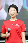 Erika Akiyama, <br /> AUGUST 6, 2016 : <br /> The Tokyo Organising Committee of the Olympic and Paralympic Games and the Tokyo Metropolitan Government <br /> hold a promotion event &quot;Tokyo 2020 Live Sites in 2016-from Rio to Tokyo&quot; at the Showa kinen park in Tokyo, Japan. <br /> The Live Sites will be held as an official program of the Olympic and Paralympic Games. <br /> At the Live Sites, visitors will be able to view exciting live broadcasts shown on a jumbo screen outside competition venues, <br /> enjoy stage events, and experience Olympic/Paralympic sports on a trial basis. <br /> (Photo by AFLO SPORT)