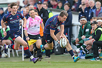 Jason Harries of London Scottish during the Greene King IPA Championship match between London Scottish Football Club and Nottingham Rugby at Richmond Athletic Ground, Richmond, United Kingdom on 15 April 2017. Photo by David Horn.