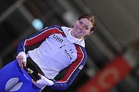 SPEED SKATING: INZELL: 06-12-2015, Max Aicher Arena, ISU World Cup, Heather Richardson-Bergsma (USA) kreeg een de goudenschaats uitgereikt namens de organisatie, dit is een onderscheiding voor de rijdster die het beste klassement rijdt over twee 500 meters en een 1.000 meter, ©foto Martin de Jong