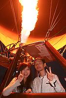 20110902 Hot Air Cairns 02 September