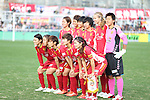 INAC Kobe Leonessa team group line-up,<br /> DECEMBER 8, 2013 - Football / Soccer :<br /> mobcast cup International Women's Club Championship 2013 Final match between INAC Kobe Leonessa 4-2 Chelsea Ladies FC at Ajinomoto Field Nishigaoka in Tokyo, Japan. (Photo by Hitoshi Mochizuki/AFLO)