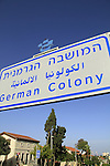 Israel, Haifa, the German colony