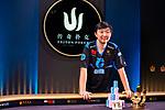 Champion Rui Cao
