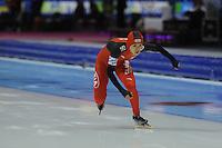 SCHAATSEN: HEERENVEEN: IJsstadion Thialf, 16-11-2012, Essent ISU World Cup, Season 2012-2013, Ladies 500 meter Division A, Beixing Wang (CHN), ©foto Martin de Jong