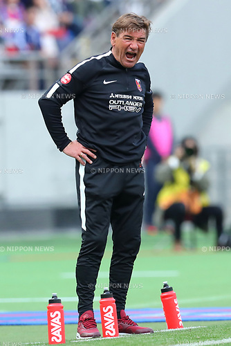 Mihailo Petrovic (Reds), <br /> APRIL 16, 2017 - Football / Soccer : <br /> 2017 J1 League match between F.C. Tokyo 0-1 Urawa Reds <br /> at Ajinomoto Stadium, Tokyo, Japan. <br /> (Photo by AFLO SPORT)