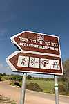 Israel, Lower Galilee. Beth Keshet scenic road