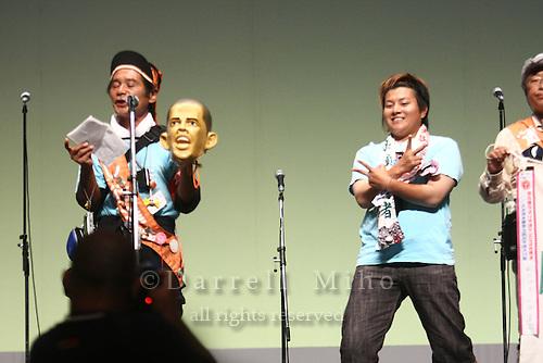 Aug 06, 2009; Hiroshima City, Hiroshima Pref., JPN - ..Photo credit: Darrell MIho.