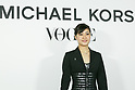 Japanese retired figure skater Kanako Murakami attends the photo call for the event ''Michael Kors Watch Hunger Stop Charity Gala Dinner in Tokyo'' at the Riva degli Etruschi restaurant on November 13, 2017, Tokyo, Japan. The event was organised in collaboration with VOGUE JAPAN to raise money for delivering meals to malnourished children around the world. (Photo by Rodrigo Reyes Marin/AFLO)