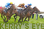 BALLYBUNION RACES: The second race at at the Ballybunion races on Sunday...
