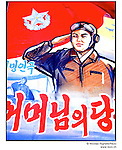 NR01163 / La Coree du Nord a declare, jeudi 10 fevrier, s'etre dotee de la bombe atomique pour se proteger des Etats-Unis...Propagande nord coreenne contre l'imperialiste american...Pyongyang, Septembre 2000....The North Korea declared, Thursday February 10, to have obtained the atomic bomb to protect itself from the United States..Propaganda again the imperialim american in Pyongyang...Pyongyang, September 2000