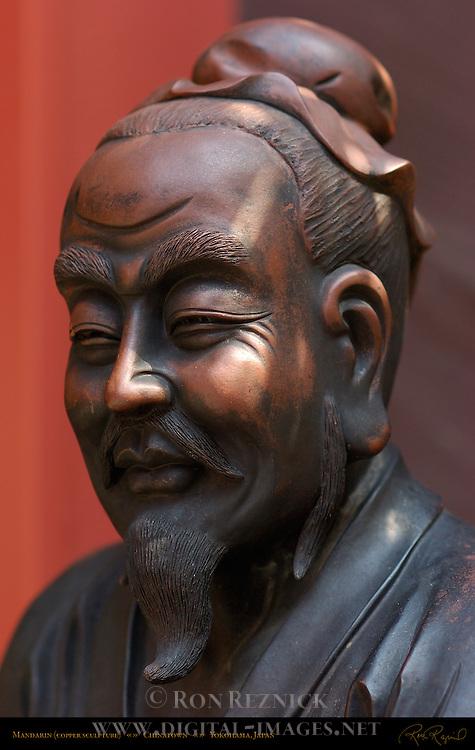 Mandarin Copper Sculpture Chinatown Yokohama Japan