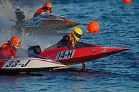 33-J, 14-H and 22-W   (Outboard Runabout)