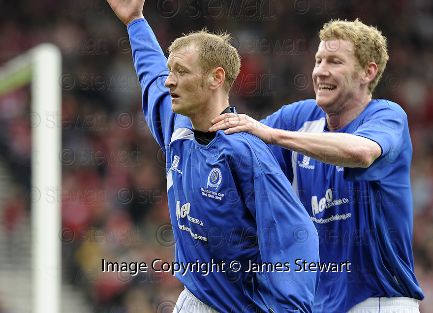 12/04/2008    Copyright Pic: James Stewart.File Name : sct_jspa25_qots_v_aberdeen.JOHN STEWART CELEBRATES AFTER HE SCORES THE FOURTH FOR QUEEN OF THE SOUTH....James Stewart Photo Agency 19 Carronlea Drive, Falkirk. FK2 8DN      Vat Reg No. 607 6932 25.Studio      : +44 (0)1324 611191 .Mobile      : +44 (0)7721 416997.E-mail  :  jim@jspa.co.uk.If you require further information then contact Jim Stewart on any of the numbers above........