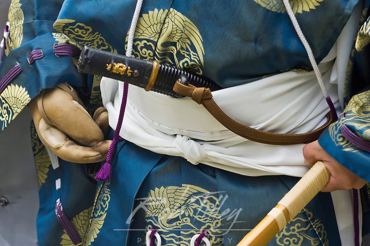 Japan, Tokyo, Meiji Shrine, Momoteshiki (Archery Festival)
