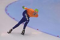 SCHAATSEN: HEERENVEEN: IJsstadion Thialf, 16-11-2012, Essent ISU World Cup, Season 2012-2013, Men 5000 meter Division A, Bob de Jong (NED), ©foto Martin de Jong