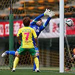 Yuika Sugasawa (JEF Ladies), APRIL 4, 2015 - Football /Soccer : Plenus Nadeshiko League 2015 between Urawa Reds Ladies 0-1 JEF United Ichihara Chiba Ladies at Fukuda Denshi Arena, Chiba, Japan. (Photo by Sho Tamura/AFLO SPORT) [1180]