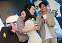 Good Friends promotional event in Seoul