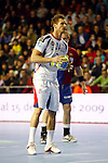 FC Barcelona-Borges vs Reale Ademar: 25-31 (Final Copa ASOBAL 2008).