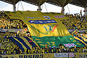JEF United Chiba fans,.NOVEMBER 4, 2012 - Football /Soccer : 2012 J.LEAGUE Division 2 ,41st Sec match between JEF United Chiba 2-0 Matsumoto Yamaga F.C. at Fukuda Denshi Arena, Chiba, Japan. (Photo by Jun Tsukida/AFLO SPORT) [0003].