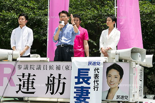 (L to R) Aki Okuda leader of the Students Emergency Action for Liberal Democracy (SEALDs), Akira Nagatsuma acting president of the main opposition Democratic Party and Renho a DP candidate speak during a campaign event for July's House of Councillors elections outside Nakano Station on July 3, 2016, Tokyo, Japan. Nagatsuma and Okuda came to support Renho's election campaign and called on young voters to participate in July 10th's House of Councillors elections. For the first time young citizens (18 and 19 year-olds) will be allowed to take part in the elections. (Photo by Rodrigo Reyes Marin/AFLO)