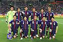 Japan team group line-up, MAY 23, 2012 - Football /Soccer : Kirin Challenge Cup 2012 between Japan 2-0 Azerbaijan at Shizuoka Stadium Ecopa, Shizuoka, Japan. (Photo by YUTAKA/AFLO SPORT) [1040]