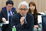 Tasuo Kannami, <br /> JANUARY 17, 2017 : <br /> 1st Mascot Selection Review Conference for the Tokyo 2020 Olympic and Paralympic Games in Tokyo. <br /> (Photo by Sho Tamura/AFLO SPORT)