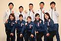 Japan Men's &amp; Women's team group (JPN), <br /> JANUARY 23, 2018 - Curling : <br /> New uniform presentation press conference <br /> for Olympic Winter Games PyeongChang 2018 <br /> in Tokyo, Japan. <br /> (Photo by YUTAKA/AFLO SPORT)