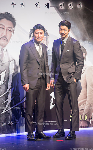Song Kang-Ho and Gong Yoo, Aug 4, 2016 : South Korean actors Song Kang-Ho (L) and Gong Yoo attend a press conference for their new movie, The Age of Shadows, in Seoul, South Korea. The movie is based on the history of the activities of an anti-Japanese armed independence group under the Japanese colonial rule of Korea. (Photo by Lee Jae-Won/AFLO) (SOUTH KOREA)