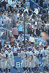 Tokyo University fans,<br /> MAY 7, 2016 - Baseball :<br /> Tokyo University supporters applaud Tokyo University players after the Tokyo Big6 Baseball League Spring game between Tokyo University 4-0 Rikkyo University at Jingu Stadium in Tokyo, Japan. (Photo by BFP/AFLO)