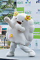 Shibuya ward mascot character Kumokkuru performs during the ''Local Characters Festival in Sumida 2015'' on May 30, 2015, Tokyo, Japan. The festival is held by Sumida ward, Tokyo Skytree town, the local shopping street and ''Welcome Sumida'' Tourism Office. Approximately 90 characters attended the festival. According to the organizers the event attracts more than 120,000 people every year. The event is held form May 30 to 31. (Photo by Rodrigo Reyes Marin/AFLO)
