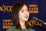Actress Erika Karata speaks during a Q&A for the film ASAKO I & II (Netemo sametemo) at the Foreign Correspondents' Club of Japan on August 29, 2018, Tokyo, Japan. The Japanese romantic drama was selected to compete for the Palme d'Or this year at the Cannes Film Festival. The film will be released in Japan on September 1. (Photo by Rodrigo Reyes Marin/AFLO)