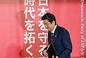 Japan's PM Abe wins LDP Leadership Election